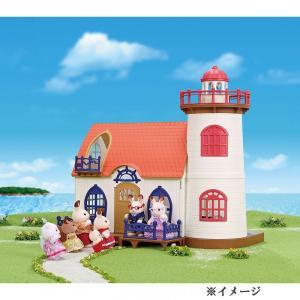 【オンライン限定価格】シルバニアファミリー 星空の見える灯台のお家【送料無料】|toysrus-babierus