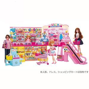 【オンライン限定価格】リカちゃん セルフレジでピッ! おおきなショッピングモール【送料無料】|toysrus-babierus