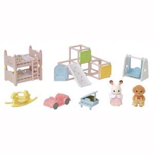 シルバニアファミリー にこにこ赤ちゃん家具セット