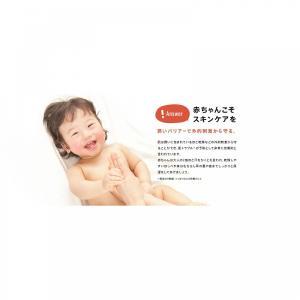 ララリパブリック ファミリーナチュラルボディクリーム(185g) toysrus-babierus 05