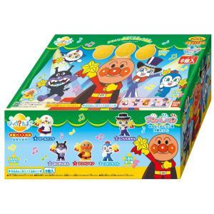 びっくらたまごアンパンマンみんなでおどろう編 6個セット|toysrus-babierus