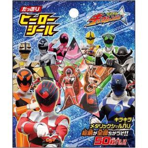 【クリアランス】たっぷりヒーローシール 宇宙戦隊キュウレンジ...
