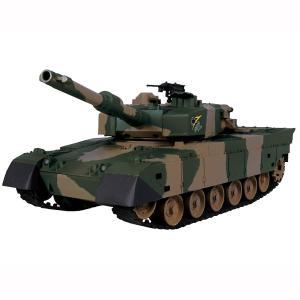 RC 1/28 フルアクションラジコン  陸上自衛隊90式戦車