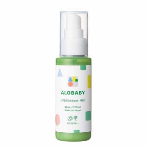 アロベビー 1本で紫外線&外敵対策ができる オーガニックアウトドアミスト UV&アウトドアミスト 80ml|toysrus-babierus