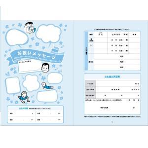 【キッズデザイン賞3年連続受賞!】20年をつづる母子健康手帳|toysrus-babierus|04