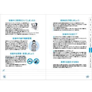 【キッズデザイン賞3年連続受賞!】20年をつづる母子健康手帳|toysrus-babierus|05