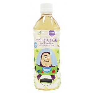 穀物と野菜を使用した赤ちゃんに優しいノンカフェインのブレンド茶です。国内産原料を使用しています。赤ち...