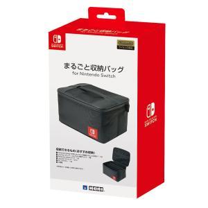まるごと収納バッグ for Nintendo Switch(ブラック)|toysrus-babierus