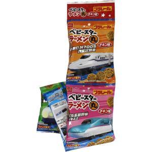 プラレール  ベビースターラーメン丸 18g×4【お菓子】