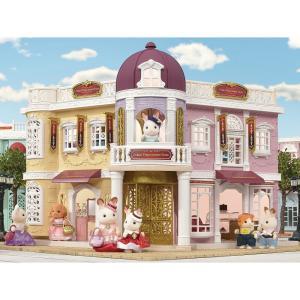 【オンライン限定価格】シルバニアファミリー 街のおしゃれなデパート【送料無料】|toysrus-babierus