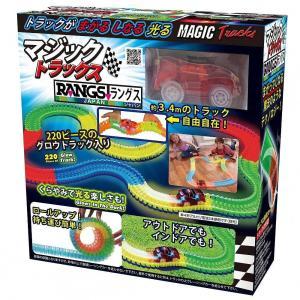 マジックトラックス(レッド) toysrus-babierus