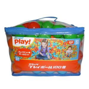 トイザらス スタッツプレイ! プレイボール 100個|toysrus-babierus