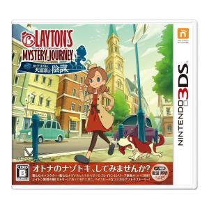 【3DSソフト】レイトン  ミステリージャーニー  カトリーエイルと大富豪の陰謀【クリアランス】|toysrus-babierus