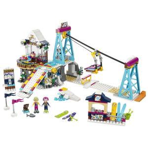 レゴ フレンズ 41324 ハートレイク キラキラスキーリゾート|toysrus-babierus|03