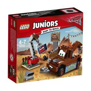 レゴ ジュニア 10733 メーターのジャンクヤード