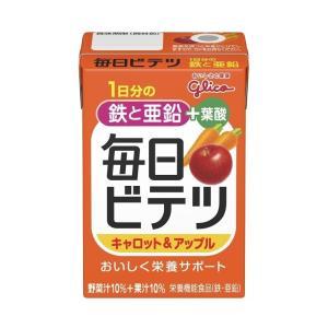 これ1本で、不足しがちな鉄分と亜鉛が補える、おいしい栄養バランスサポート飲料人参汁とりんご果汁のブレ...