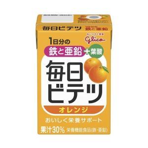 これ1本で、不足しがちな鉄分と亜鉛が補える、おいしい栄養バランスサポート飲料果汁感あふれる飲みごたえ...