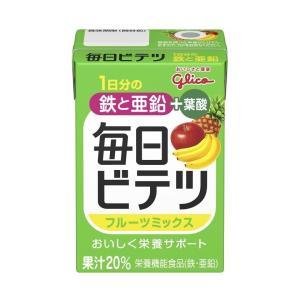 これ1本で、不足しがちな鉄分と亜鉛が補える、おいしい栄養バランスサポート飲料りんご、バナナ、パインア...