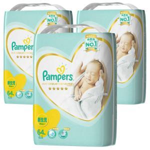 【テープおむつ】トイザらス限定 パンパース はじめての肌へのいちばん テープ 新生児サイズ 192枚...