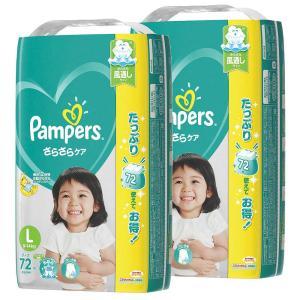 【8枚増量】【テープタイプ】パンパース さらさらケア テープ...