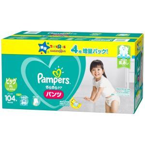 【4枚増量】パンパース さらさらケア パンツ Bigサイズ ...