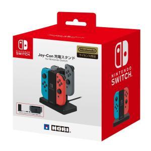 JOY-CON 充電スタンド for Nintendo Switch|toysrus-babierus