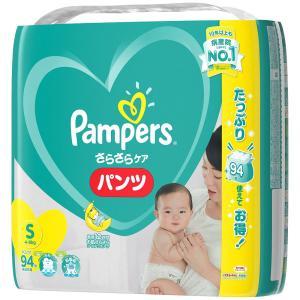 【パンツタイプ】パンパース さらさらケア パンツ ウルトラジ...