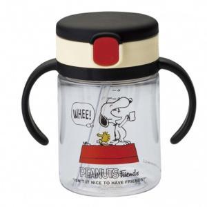 ベビーザらス限定 スヌーピー おでかけストローマグ 200ml Snoopy Feeding