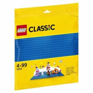 【オンライン限定価格】レゴ クラシック 10714 基礎板 (ブルー)|toysrus-babierus