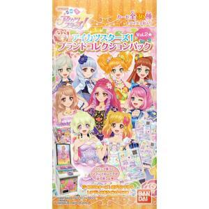 アイカツスターズ!ブランドコレクションパック Vol.2★...