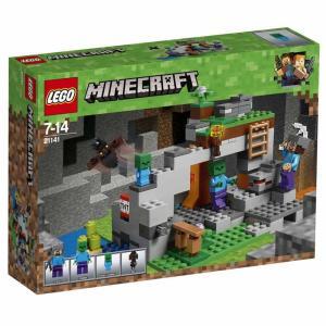 【オンライン限定価格】レゴ マインクラフト 21141 ゾンビの洞くつ