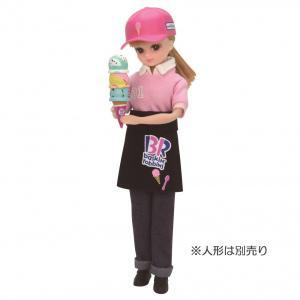 リカちゃんドレス サーティワン アイスクリームショップ てんいんさんドレス