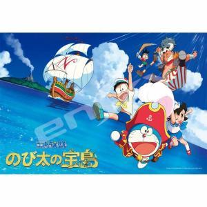 3月3日公開の「映画ドラえもん のび太の宝島」の108ラージピースのジグソーパズルです。  0908...