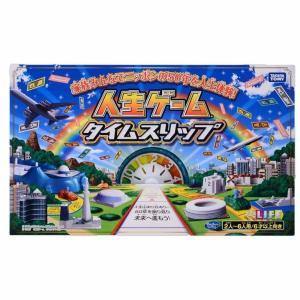 日本の歴史と人生ゲームの歴史が満載でとにかく楽しい!各年代で話題になった建物が登場!世代の壁を越え全...