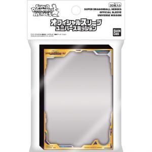 スーパードラゴンボールヒーローズ オフィシャル...の関連商品2