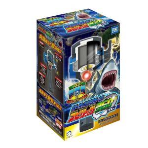 【オンライン限定価格】バーチャルマスターズ スピリッツ 360°(ブルー)【送料無料】 toysrus-babierus 04