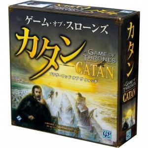 【オンライン限定価格】カタン ゲーム・オブ・スローンズ版【送料無料】