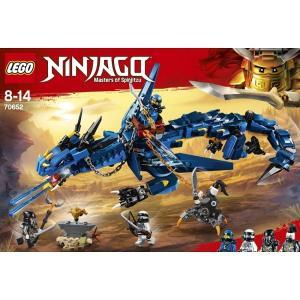 レゴ ニンジャゴー 70652 ジェイとイナズマ・ドラゴン
