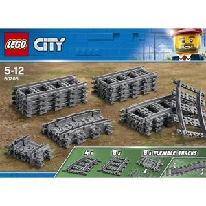 レゴ シティ 60205 レールセット【クリアランス】