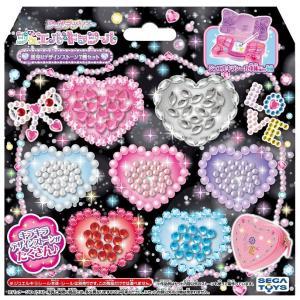 キラキラ宝石みたいなシールがカンタンに作れちゃう!もっとたくさんシールが作れちゃう別売りのデザインス...