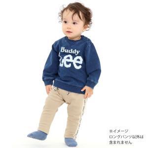 ベビーザらス限定 Buddy Leeのロングパンツです。流行のサイドラインデザインに、ブランドロゴが...