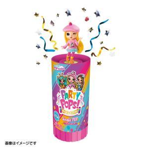 パーリーポップス! シングルポップ【クリアランス】|toysrus-babierus