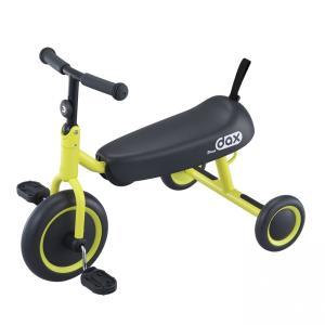 1)2歳からこぐ育チャレンジ! D-bike dax。  成長に合わせて自由に座れるロングシートや、...