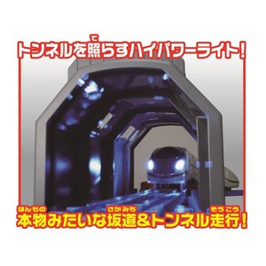プラレール トンネルを照らそう!ライト付E7系新幹線かがやきベーシックセット|toysrus-babierus|03