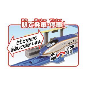 プラレール トンネルを照らそう!ライト付E7系新幹線かがやきベーシックセット|toysrus-babierus|04