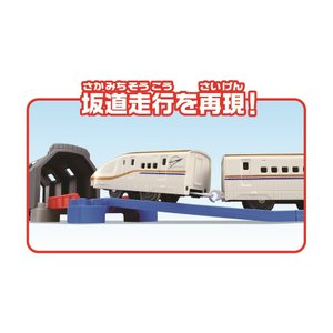 プラレール トンネルを照らそう!ライト付E7系新幹線かがやきベーシックセット|toysrus-babierus|05