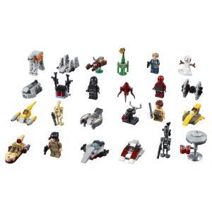 【オンライン限定価格】レゴ スター・ウォーズ 75213 レゴ スター・ウォーズ アドベントカレンダー toysrus-babierus 03