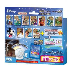 ディズニー&ディズニー/ピクサーキャラクターズ ドリームスイッチ 専用ソフト1|toysrus-babierus
