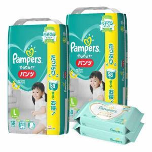 【数量限定 おしりふき付】パンパース さらさらケア パンツ Lサイズ 116枚(58枚×2) 紙おむつ箱入り