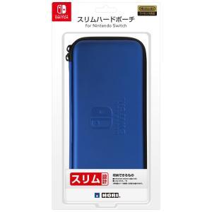 【Nintendo Switch】スリムハードポーチ for Nintendo Switch ブルー|toysrus-babierus